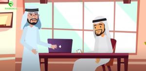شركة موشن جرافيك السعودية